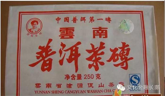谭梅砖7581普洱茶熟砖-中国普洱茶第一砖