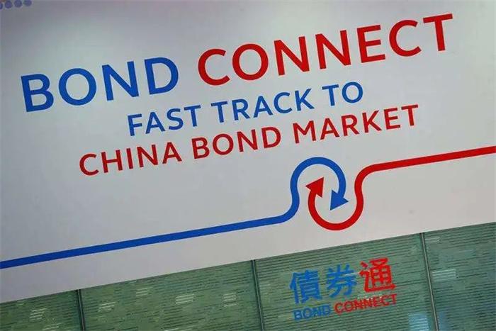 """人民银行正与香港金管局研究""""南向通"""" 债券市场迎来开放""""窗口期"""""""